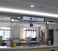 合肥白癜风医院检测中心